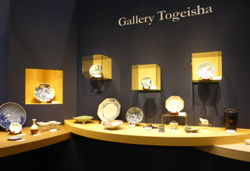 Gallery Togeisha
