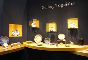 Gallery Togeisha
